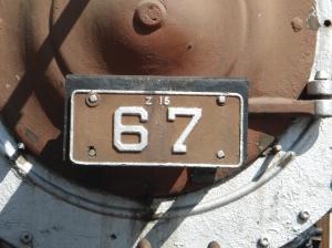 DSC01060
