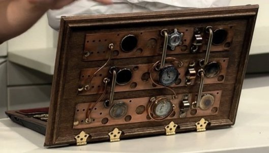 sony-steampunk-notebook